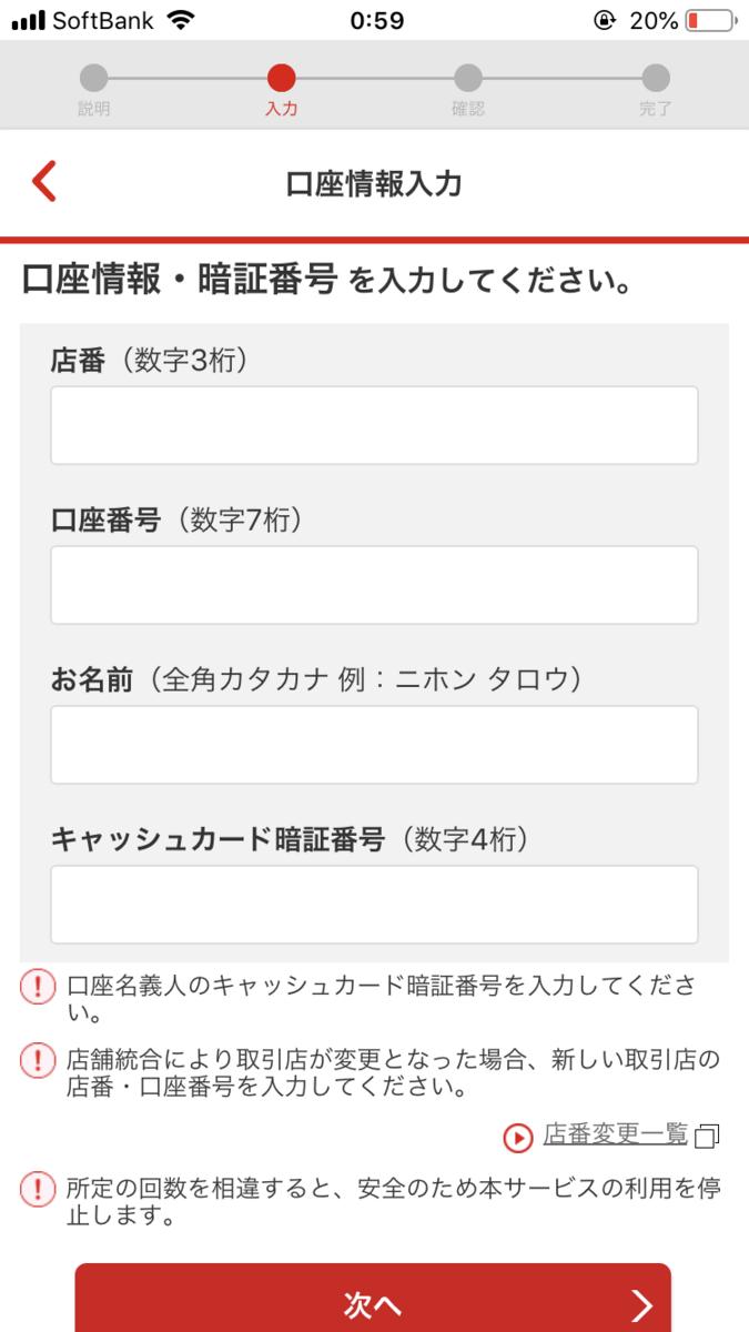 f:id:hirohiro124:20190627095534p:plain