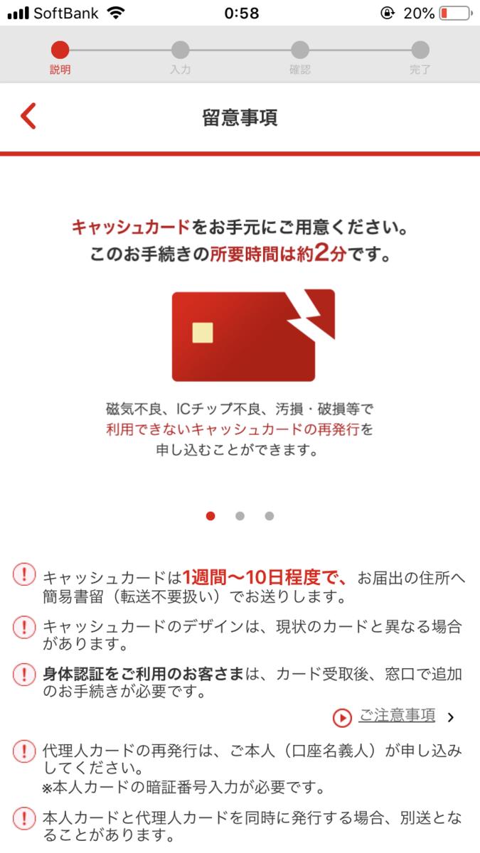 f:id:hirohiro124:20190627095826p:plain