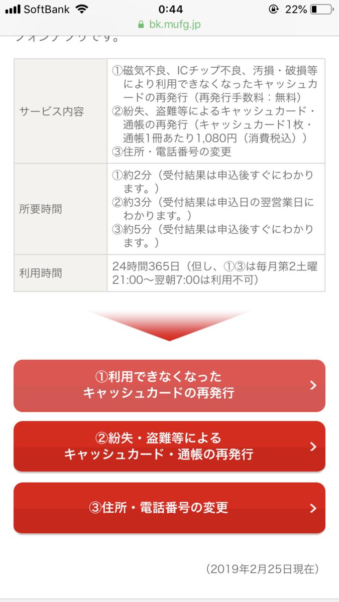 f:id:hirohiro124:20190627095922p:plain