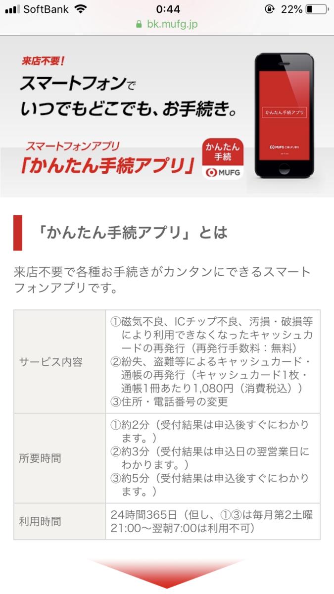 f:id:hirohiro124:20190627095929p:plain