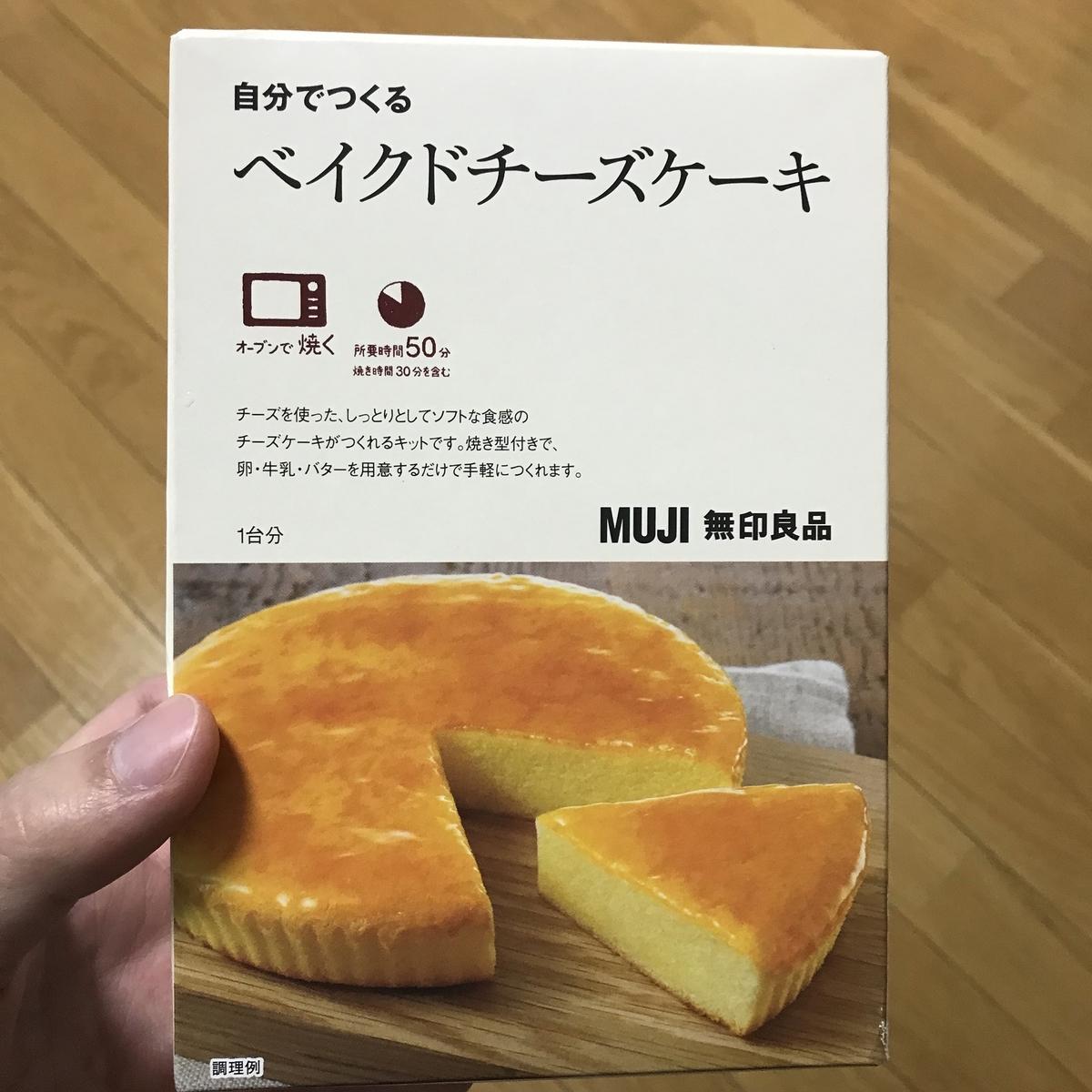 f:id:hirohiro124:20190627101218j:plain