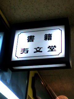 f:id:hirohiro3:20060421155013j:image