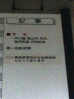 f:id:hirohiro3:20060901182126j:image