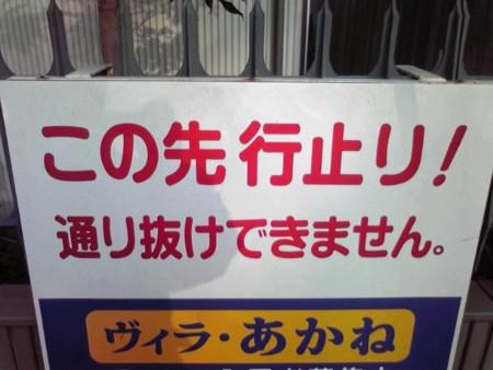 f:id:hirohiro3:20100322163853j:image