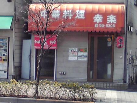 f:id:hirohiro3:20100327115507j:image