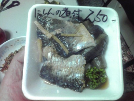 f:id:hirohiro3:20100406215636j:image