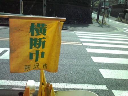 f:id:hirohiro3:20100411132132j:image