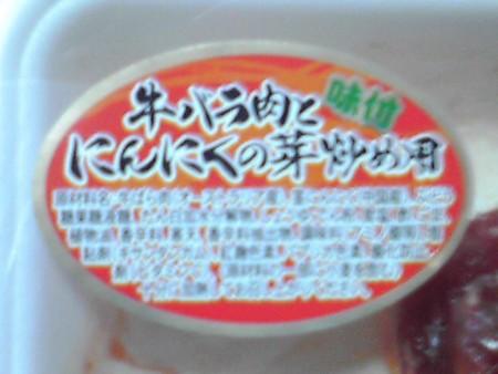 f:id:hirohiro3:20100411191956j:image