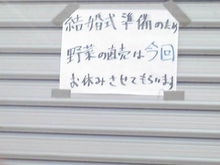 f:id:hirohiro3:20100425153942j:image