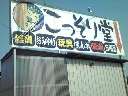 f:id:hirohiro3:20100502145347j:image