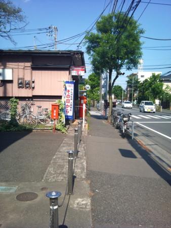 f:id:hirohiro3:20100601145805j:image