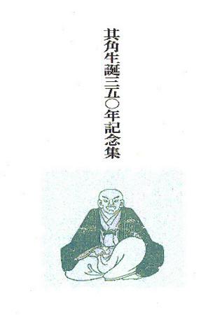 f:id:hirohiro3:20100727002414j:image:left