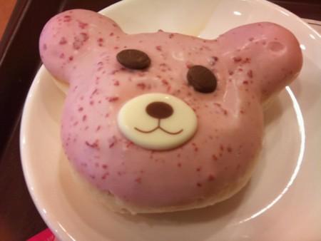 ミスドにて #hanakoganei #foodjp #teddybear  http://maps.google.com/maps?q=35.726112,139.51