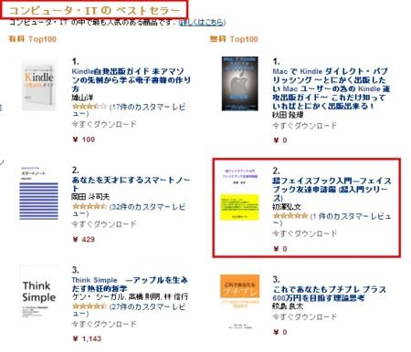 f:id:hirohiro3:20121125224759j:image:left