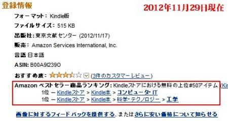 f:id:hirohiro3:20121129004838j:image