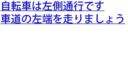 f:id:hirohiro3:20140318134047j:image