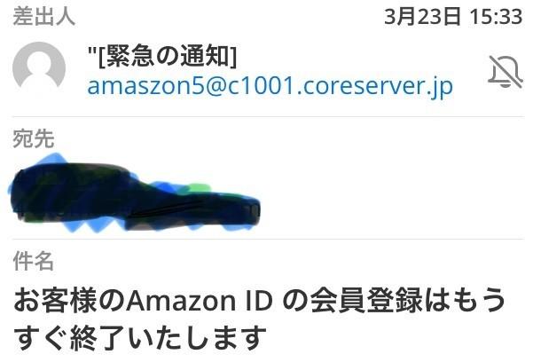 f:id:hirohiro3:20190323154851j:plain