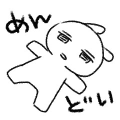 f:id:hirohiro4:20201221194804p:plain