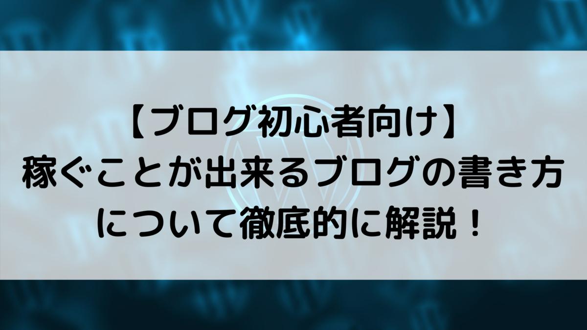 f:id:hirohiro4:20210120171632p:plain
