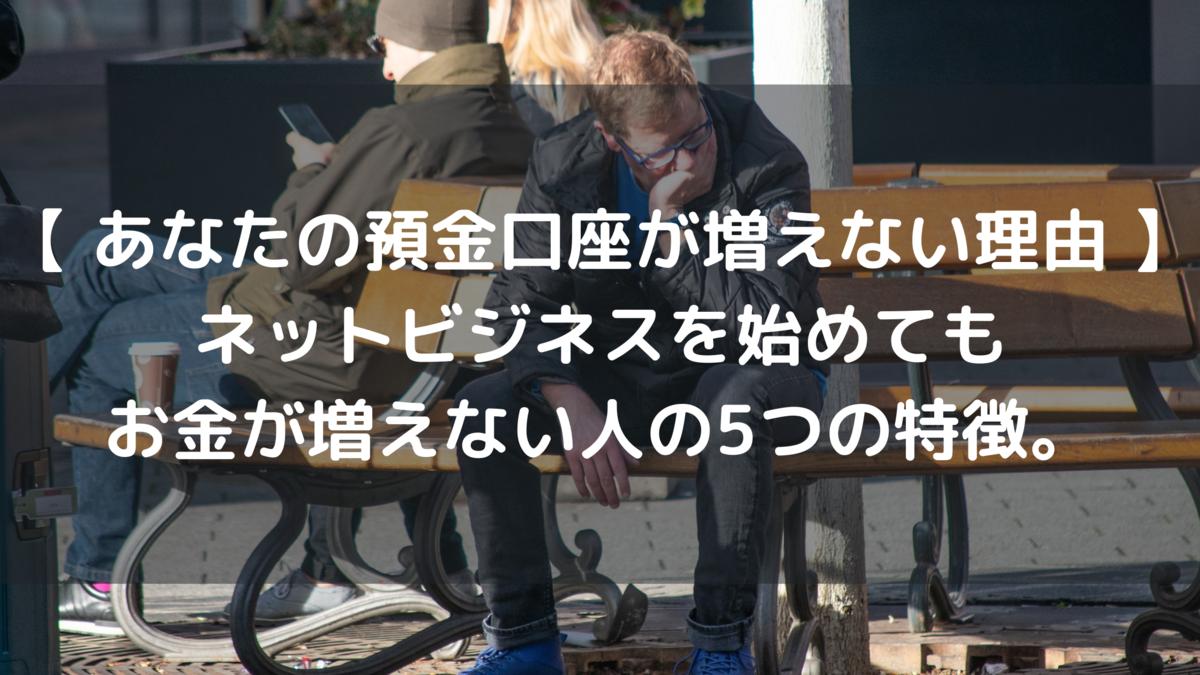 f:id:hirohiro4:20210124085510p:plain