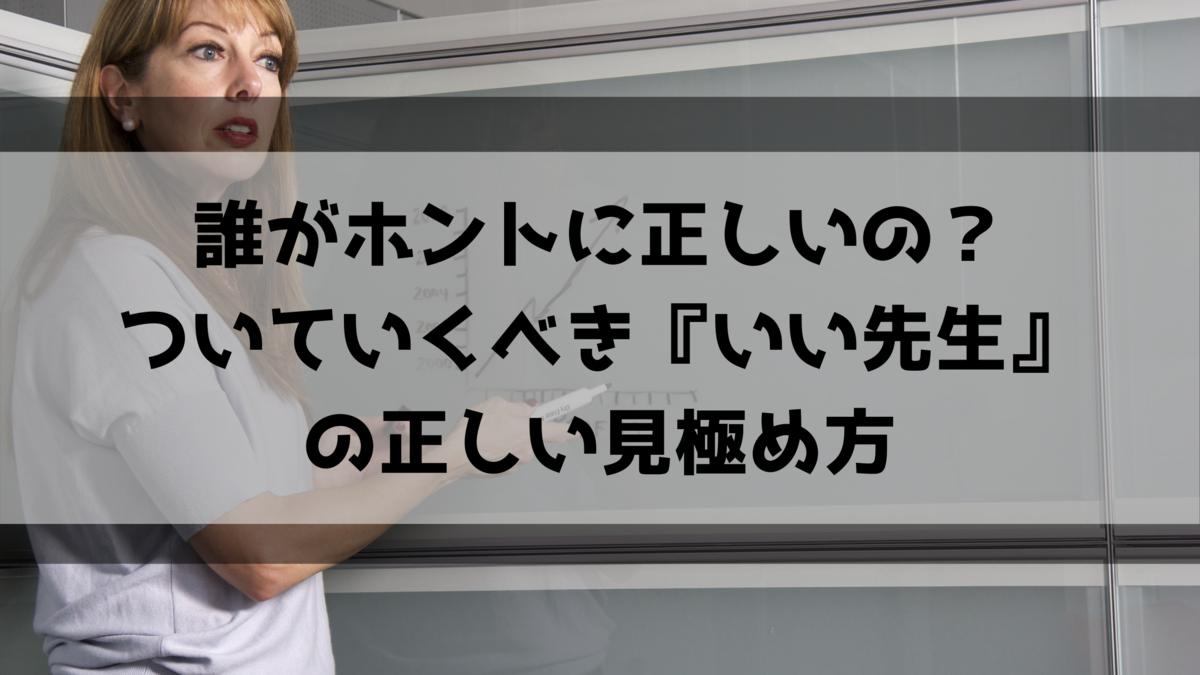 f:id:hirohiro4:20210204151028p:plain