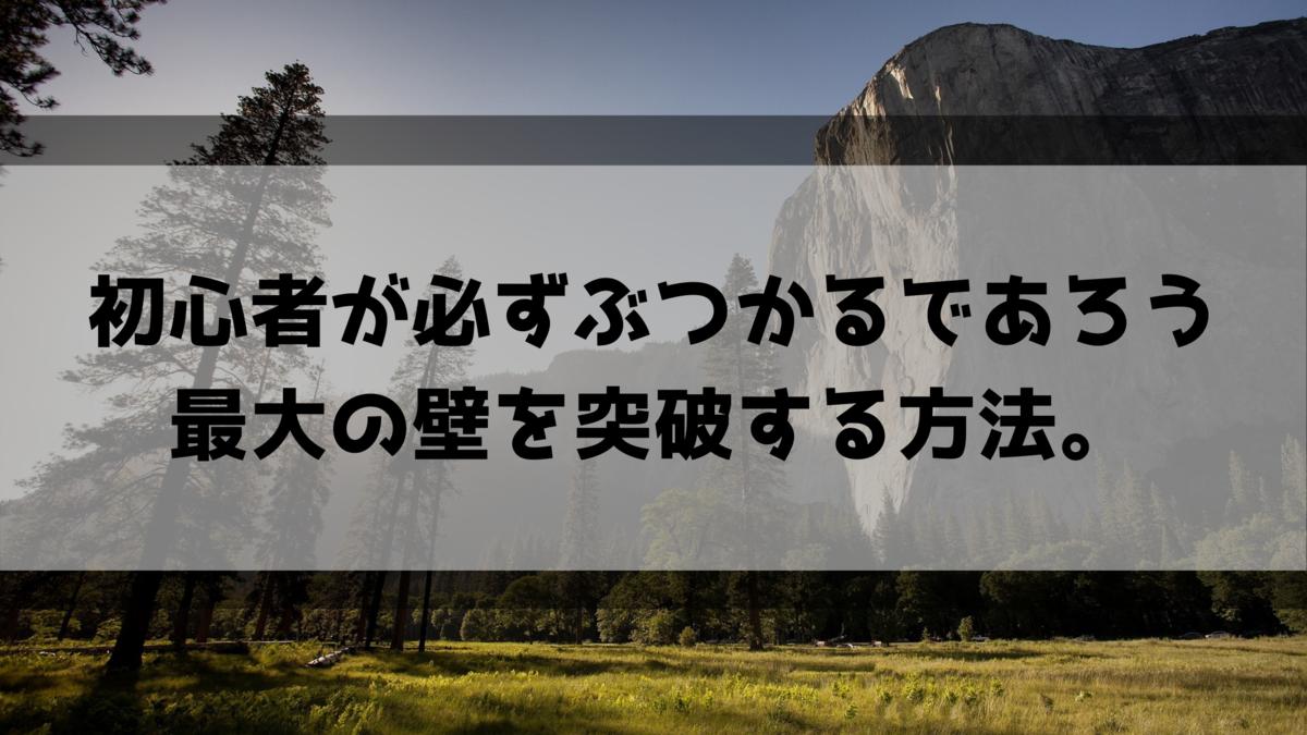f:id:hirohiro4:20210204175411p:plain