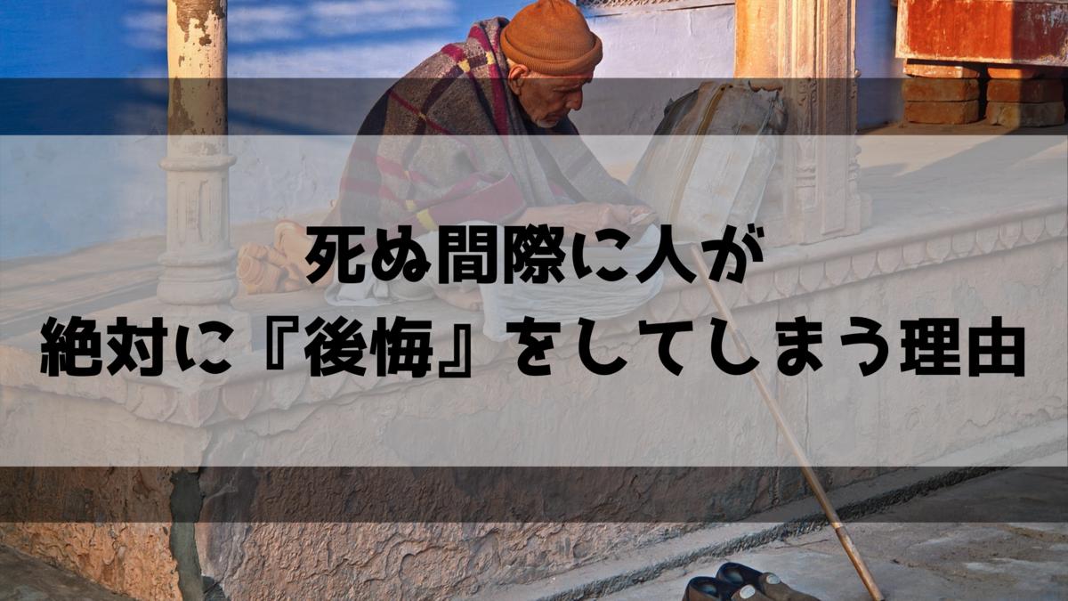 f:id:hirohiro4:20210209122341p:plain