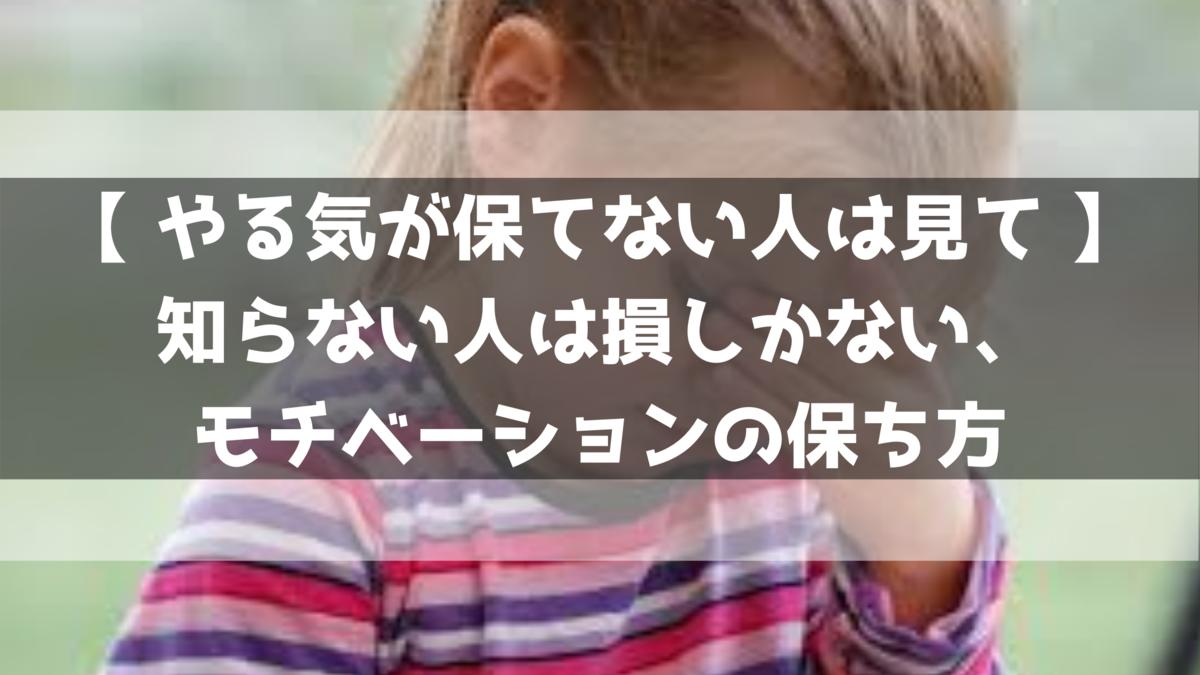 f:id:hirohiro4:20210212172004p:plain