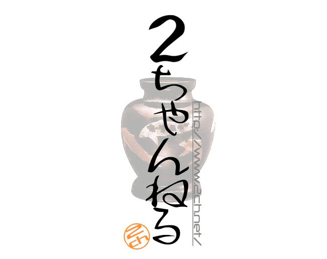 f:id:hirohiro5470:20170704174454j:plain