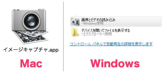 f:id:hirohiroslope:20141028185110j:plain