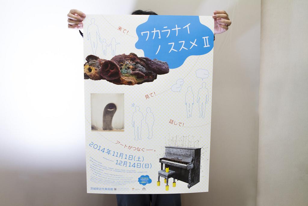 f:id:hirohiroslope:20151023192123j:plain
