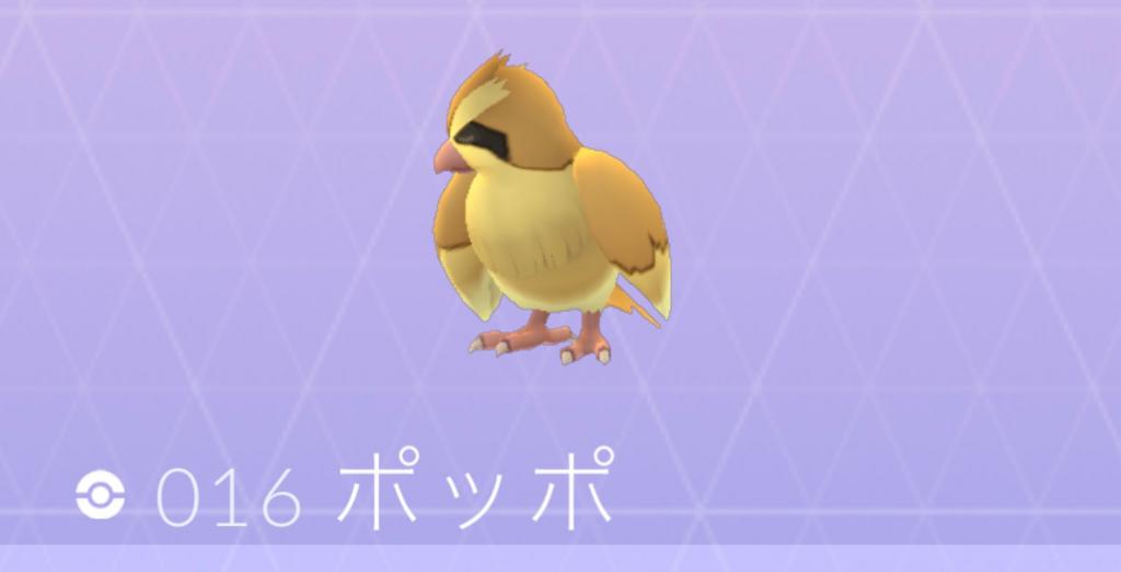 f:id:hirohiroslope:20160726200047j:plain