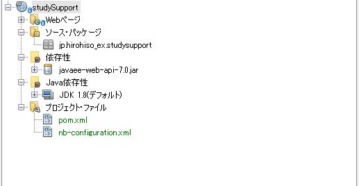 f:id:hirohisoEx:20160827215819p:plain