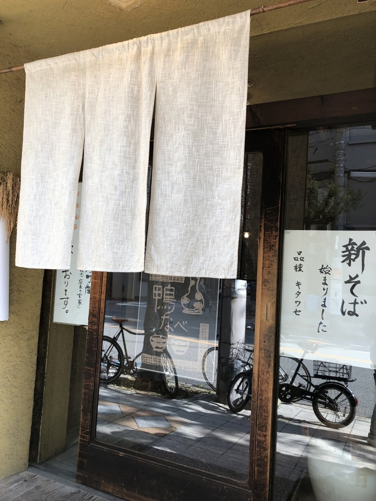 f:id:hirohito6001:20171123203143j:plain