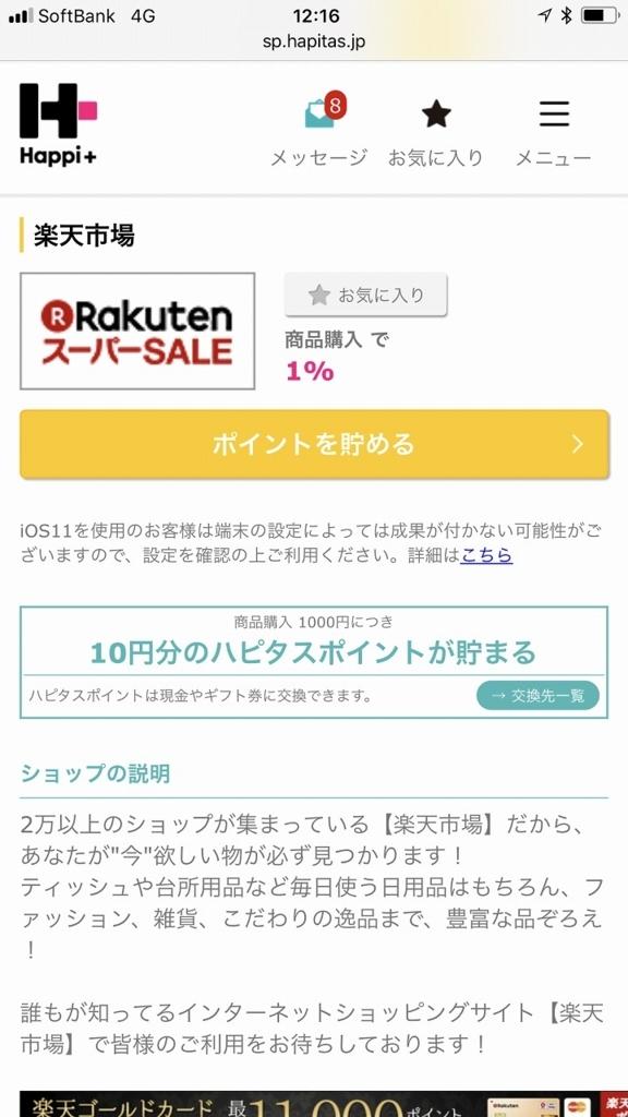 f:id:hirohito6001:20171127214317j:plain