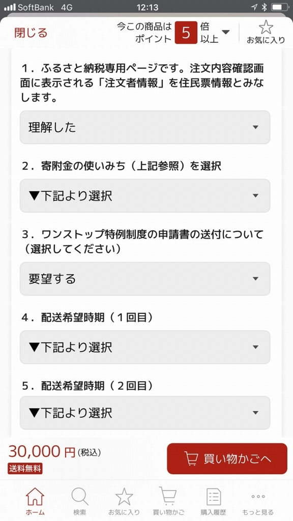 f:id:hirohito6001:20171127214643j:plain