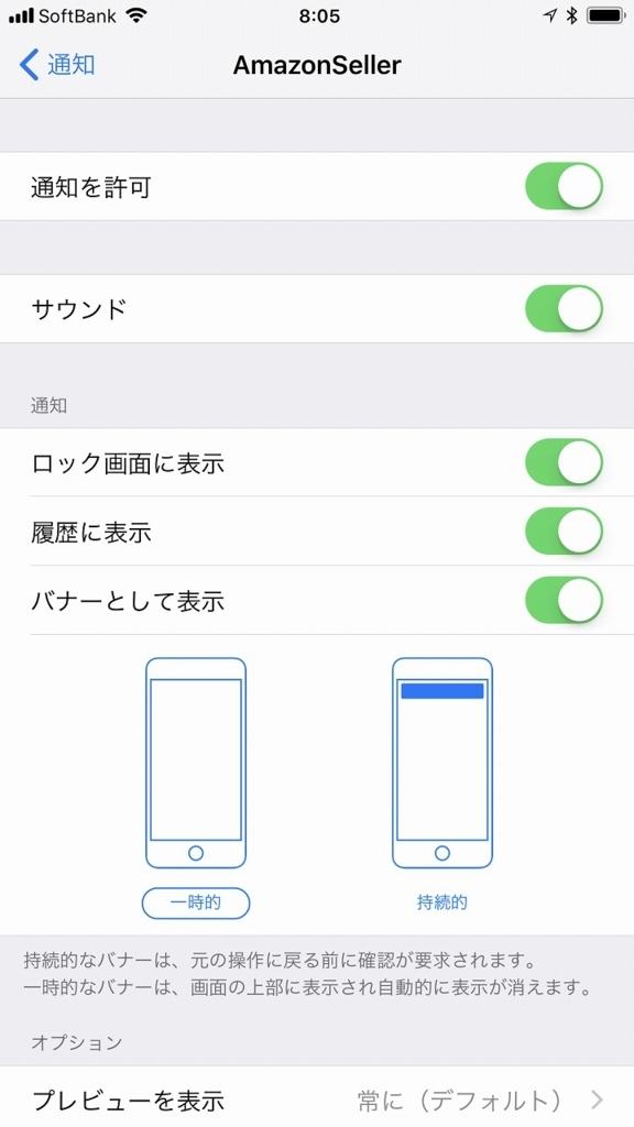 f:id:hirohito6001:20171202082654j:plain