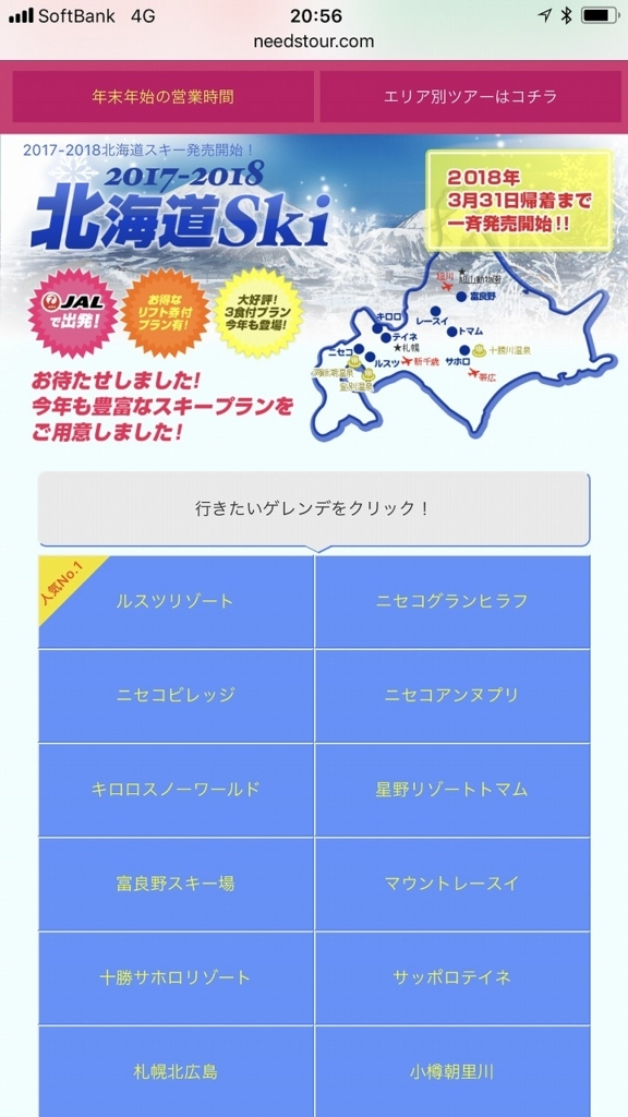 f:id:hirohito6001:20171204222620j:plain