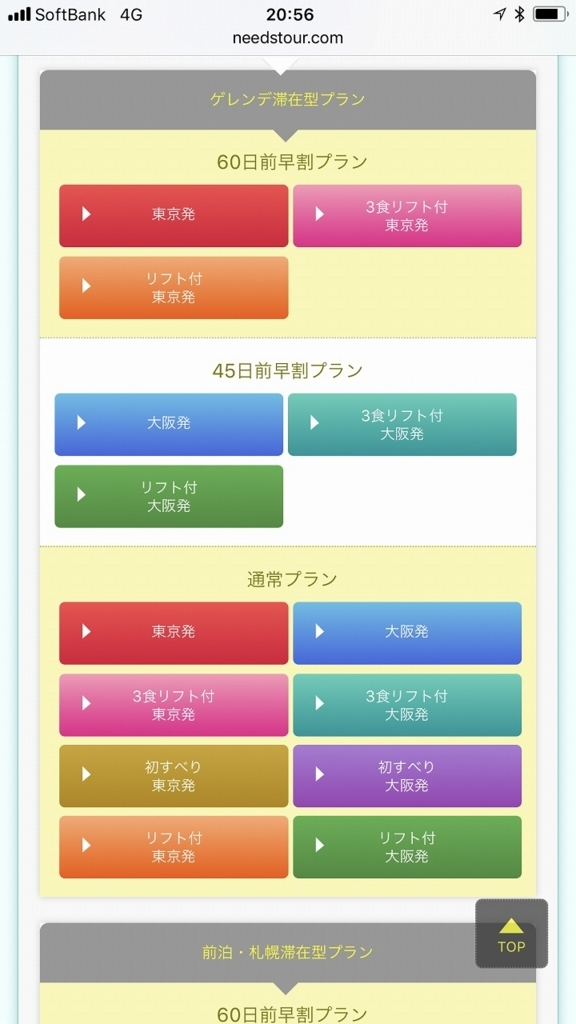 f:id:hirohito6001:20171204222716j:plain