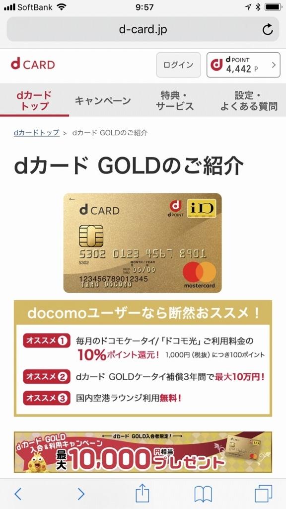 f:id:hirohito6001:20171209095910j:plain