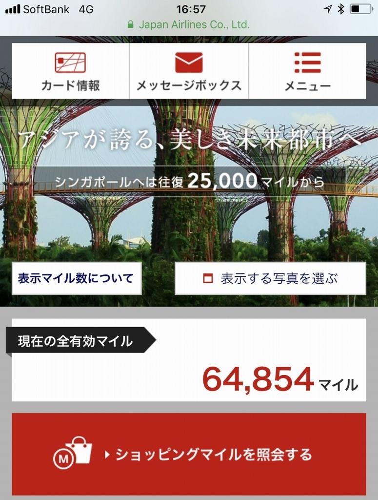 f:id:hirohito6001:20171211170450j:plain