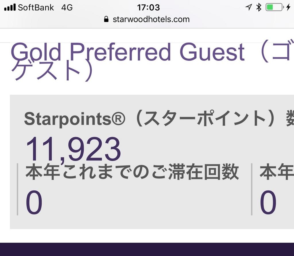 f:id:hirohito6001:20171211171743j:plain