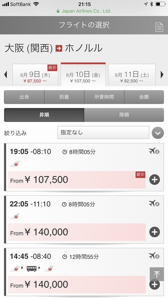 f:id:hirohito6001:20171213212533j:plain