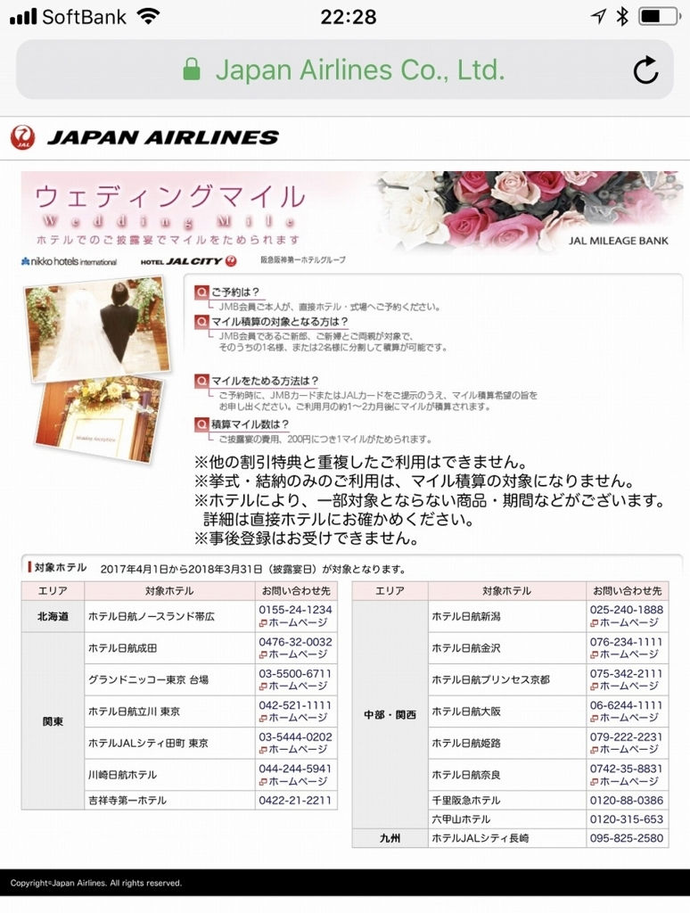 f:id:hirohito6001:20171215192310j:plain