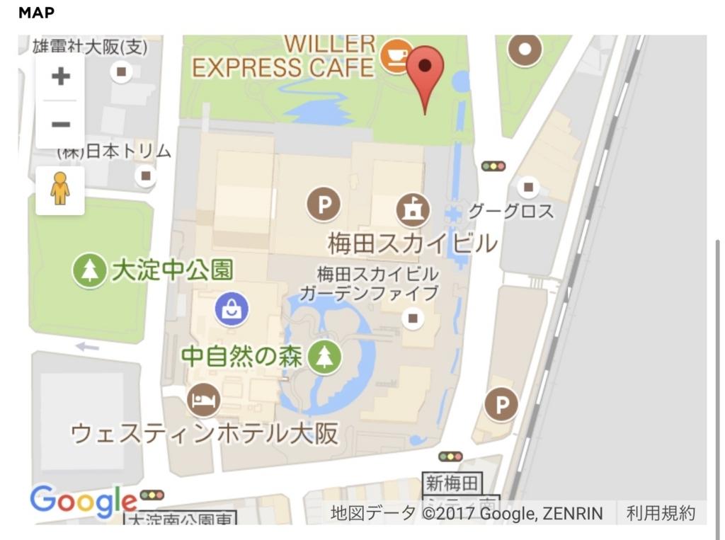 f:id:hirohito6001:20171221222711j:plain