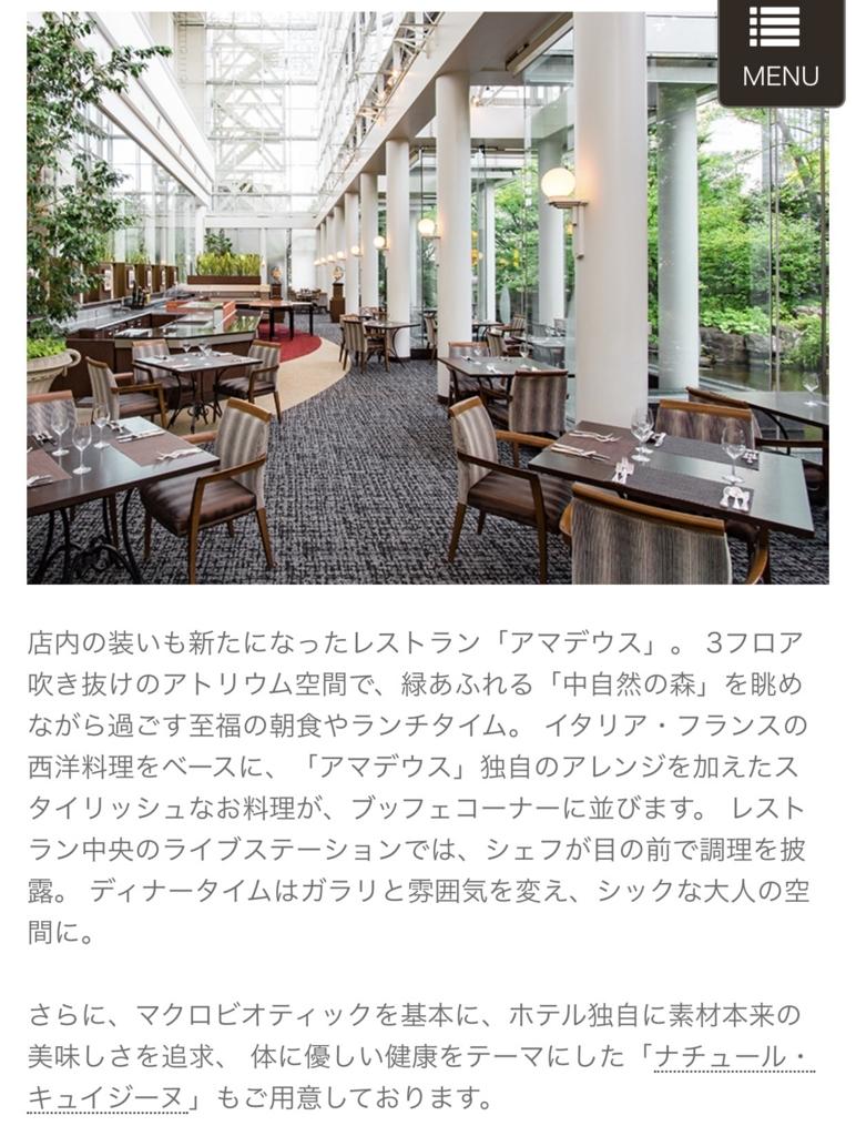 f:id:hirohito6001:20171221230704j:plain