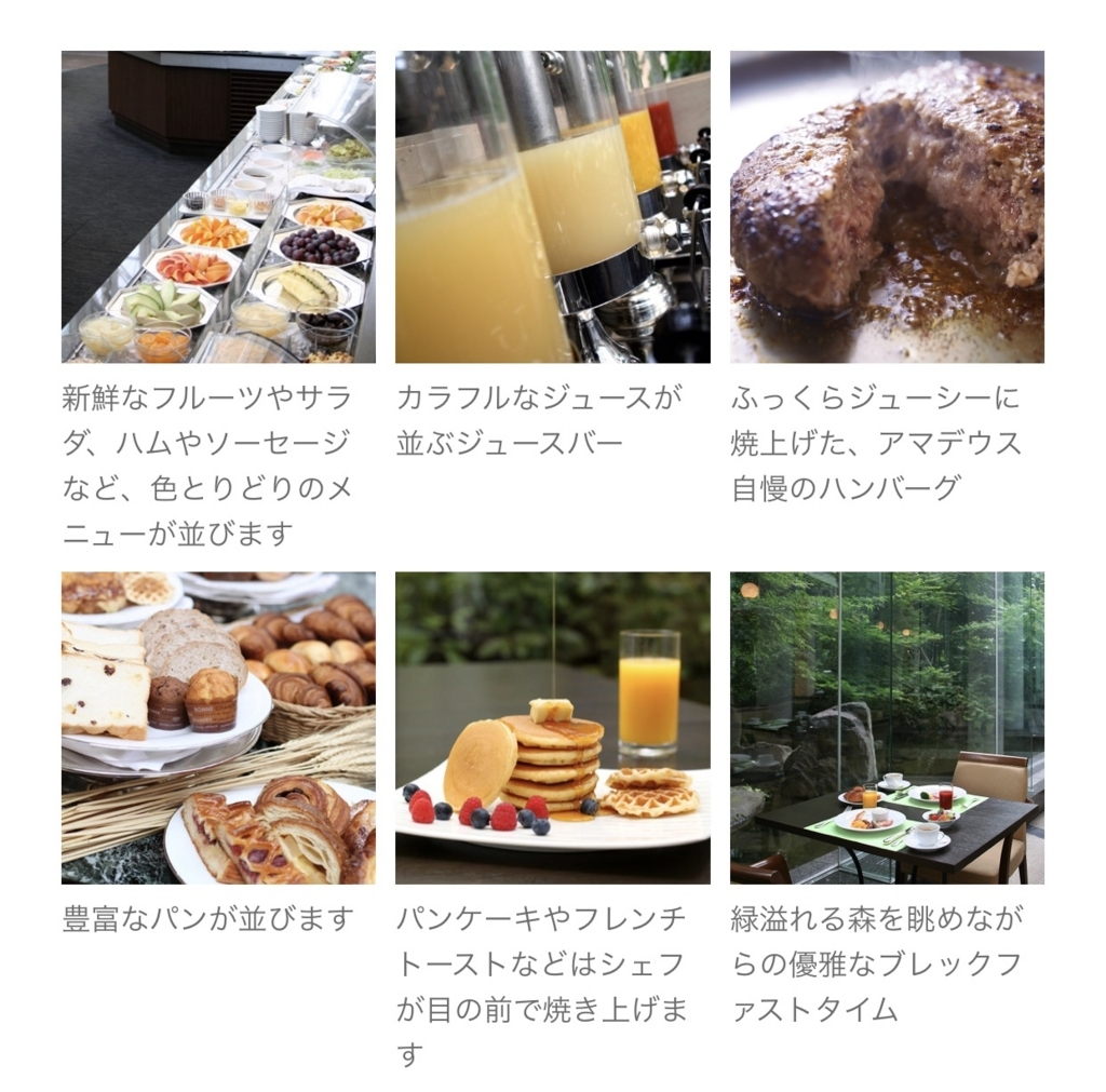 f:id:hirohito6001:20171221230730j:plain