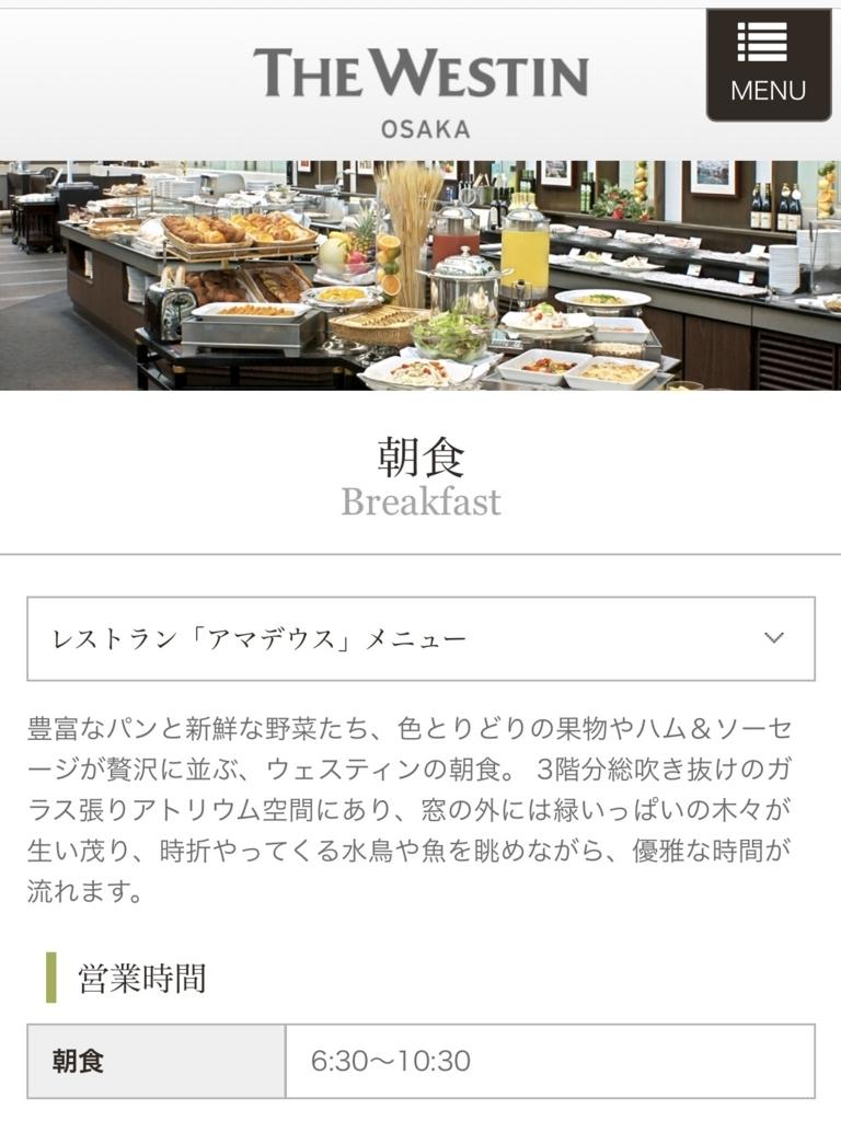 f:id:hirohito6001:20171221230840j:plain