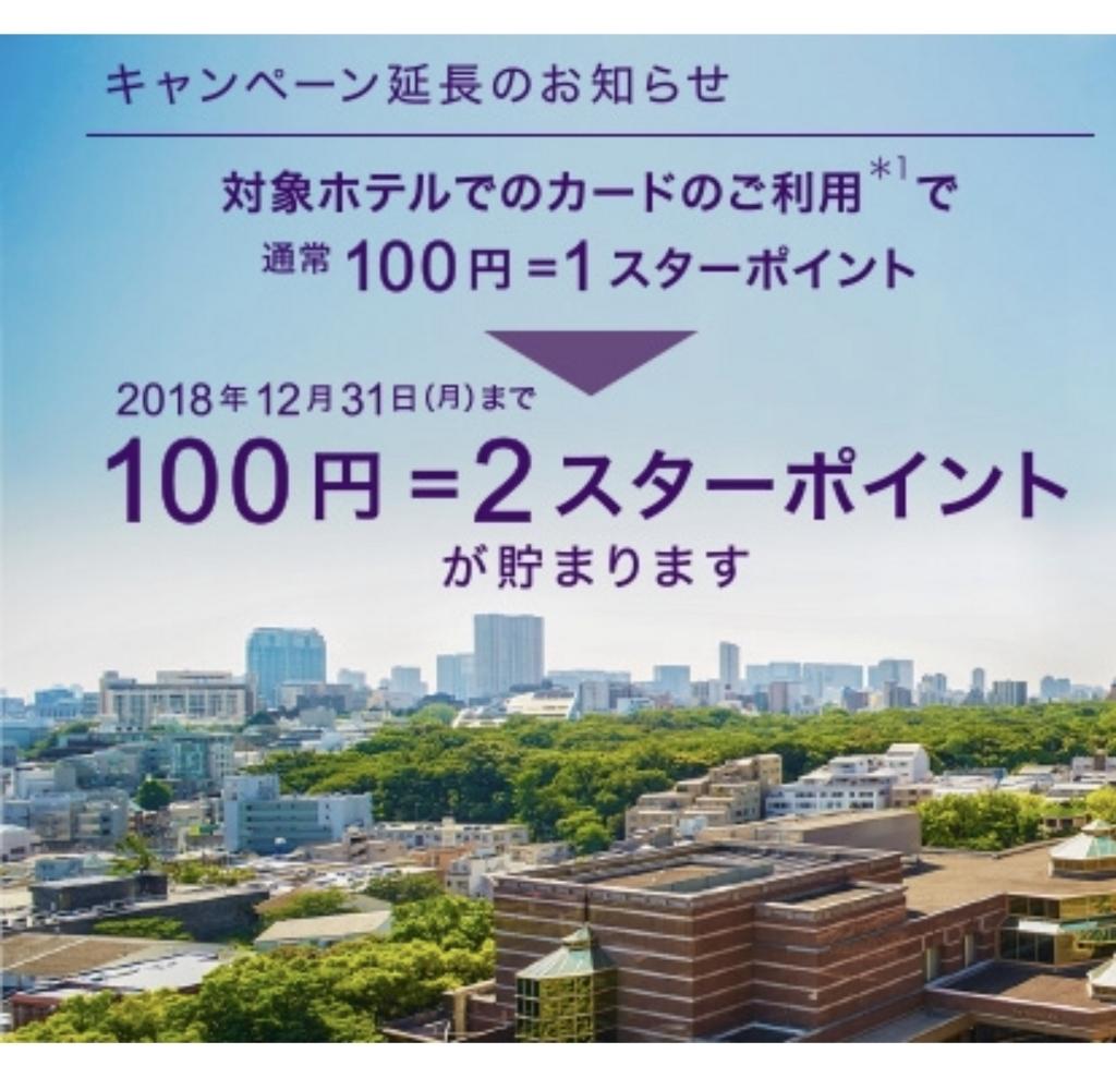 f:id:hirohito6001:20171222170554j:plain