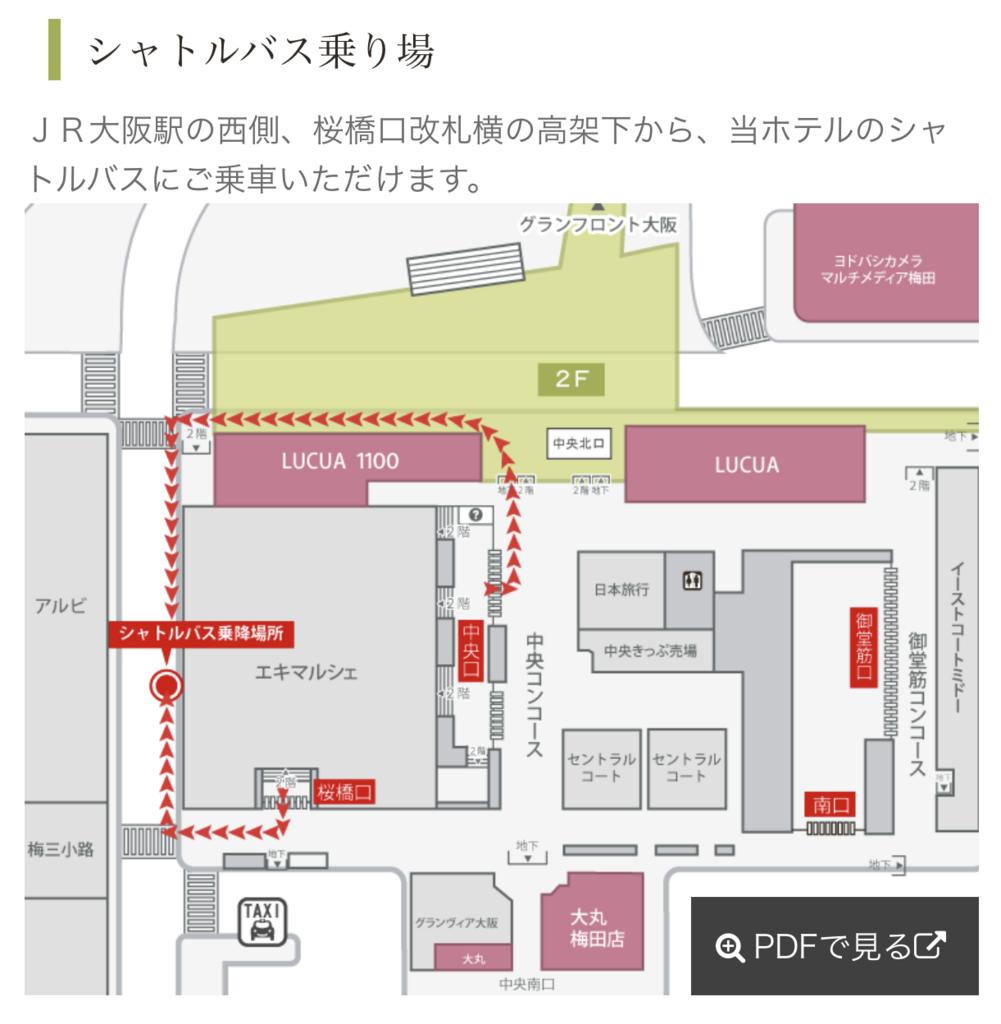 f:id:hirohito6001:20171224215431p:plain